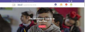Website Erstellung انشاء الموقع الالكتروني للمدرسة